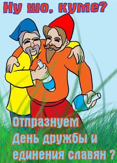 Прикольные поздравления с днем рождения на украинском